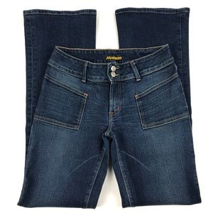 Hudson Stretch Boot Cut Jeans